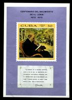 Bild von Куба 1970 г. SC# 1523 • 50 c. • В. И. Ленин • 100 лет со дня рождения • MNH OG XF • блок