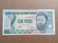 Image de Гвинея-Бисау 1990 г. • 100 песо • регулярный выпуск • UNC пресс