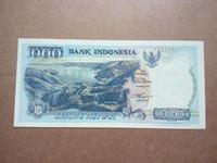 Изображение Индонезия 1992 г. • 1000 рупий • регулярный выпуск • UNC пресс