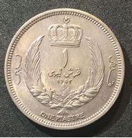 Image de Ливия 1952 г. KM# 4 • 1 пиастр • король Идрис I • регулярный выпуск • MS BU люкс!