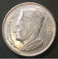 Picture of Марокко 1960 г. • KM# 55 • 1 динар • король Мухаммед V • герб Марокко • регулярный выпуск • MS BU люкс! ( кат.- $25,00 )