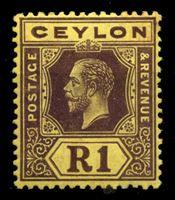 Изображение Цейлон 1912-1925 гг. Gb# 315 • 1 R. • Георг V • стандарт • MLH OG XF ( кат.- £6 )