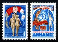 Bild von СССР 1973 г. Сол# 4219-20 • 50-летие спортивных обществ • MNH OG XF • полн. серия