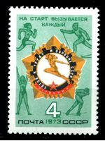 Изображение СССР 1973 г. Сол# 4237 • 4 коп. • Спортивный комплекс ГТО • значок ГТО • MLH OG XF