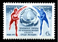 Изображение СССР 1974 г. Сол# 4314 • 6 коп. • Конькобежный спорт • женский чемрионат Европы • MNH OG XF