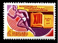 Изображение СССР 1974 г. Сол# 4363 • 4 коп. • Спартакиада школьников • юный бегун • MNH OG XF