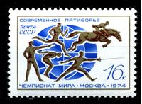 Изображение СССР 1974 г. Сол# 4380 • 16 коп. • Чемпионат мира по пятиборью • 5 видов спорта • MNH OG XF