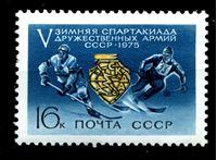 Image de СССР 1975 г. Сол# 4430 • 16 коп. • Спартакиада дружественных армий • хоккеист и лыжник • MNH OG XF