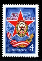 Bild von СССР 1977 г. Сол# 4672 • 4 коп. • 50-летие ДОСААФ • нагрудный знак • MNH OG XF