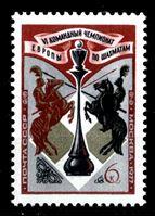 Bild von СССР 1977 г. Сол# 4682 • 6 коп. • Чемпионат Европы по шахматам • шахматные фигуры • MNH OG XF