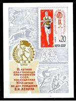 Image de СССР 1969 г. Сол# 3785 • 20 коп. • Спартакиада профсоюзов • бег • MNH OG XF • блок