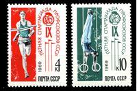 Image de СССР 1969 г. Сол# 3783-4 • Спартакиада профсоюзов • MNH OG XF • полн. серия