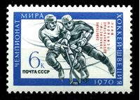 Image de СССР 1970 г. Сол# 3875 • 6 коп. • Хоккеисты СССР - чемпионы мира по хоккею • красн. надпечатка • MNH OG XF
