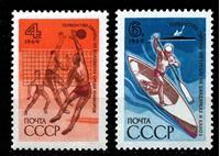 Image de СССР 1969 г. Сол# 3774-5 • Спортивные соревнования года • MNH OG XF • полн. серия
