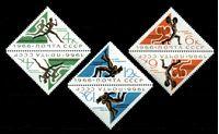 Изображение СССР 1966 г. Сол# 3370-2 • Спортивные соревнования года • MNH OG XF • полн. серия • пары