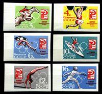 Изображение СССР 1964 г. Сол# 3073-8 • Летние Олимпийские игры, Токио • б.з. • с полями • MNH OG XF+ • полн. серия