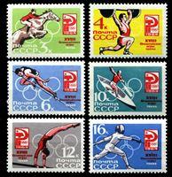 Изображение СССР 1964 г. Сол# 3079-84 • Летние Олимпийские игры, Токио • MNH OG XF • полн. серия