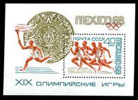 Изображение СССР 1968 г. Сол# 3650 • 40 коп. • Летние Олимпийские игры, Мехико • эстафета • MNH OG XF • блок