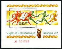 Picture of СССР 1980 г. Сол# 5049 • 50+25 коп. • Олимпиада-80, Москва • эстафета • благотворительный выпуск • MNH OG XF • блок