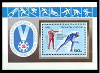 Изображение СССР 1981 г. Сол# 5272 • 50 коп. • Зимняя спартакиада народов СССР • MNH OG XF • блок