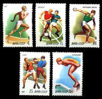 Изображение СССР 1981 г. Сол# 5199-5203 • Спорт • футбол, бокс ... • MNH OG XF • полн. серия