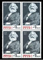 Изображение СССР 1968 г. Сол# 3627 • 4 коп. • Карл Маркс • 150 лет со дня рождения • MNH OG XF • кв.блок