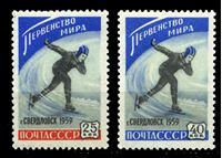 Изображение СССР 1959 г. Сол# 2276-77 • Первенство мира по конькам • MNH OG XF • полн. серия