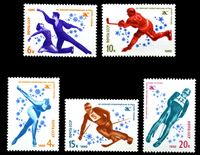 Picture of СССР 1980 г. Сол# 5033-7 • Олимпиада-80, Лэйк-Плэсид • MNH OG XF • полн. серия