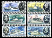 Изображение СССР 1979 г. Сол# 5024-9 • Научно-исследовательский флот • корабли • MNH OG XF • полн. серия