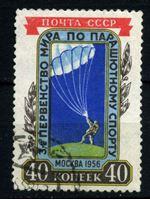 Image de СССР 1956 г. Сол# 1909 • 40 коп. • Парашютный спорт • Used VF