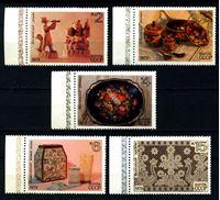 Изображение СССР 1979 г. Сол# 4967-71 • Народные художественные промыслы • MNH OG XF+ • полн. серия