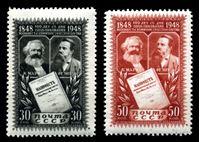 Изображение СССР 1948 г. Сол# 1245-6 • Манифест Компартии • 100 лет со дня публикации • MNH OG XF • полн. серия