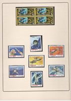 Bild von Космос • 1961 - 1985 • История космонавтики (сборник) • Космические события СССР и США • Mint/Used XF