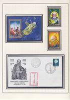 Bild von Космос • 1973 • коллекция марок Циолковский Константин Эдуардович • 9 листов • Mint/Used XF