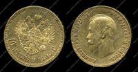 Изображение Россия 1900 г. АГ-ФЗ • 10 рублей • золотой червонец Николай II • AU
