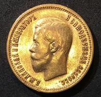 Изображение Россия 1899 г. А • Г • Уе# 0332 • 10 рублей • червонец (золото) • Николай II • регулярный выпуск • AU+