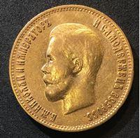 Изображение Россия 1899 г. Ф З • Уе# 0333 • 10 рублей • червонец (золото) • Николай II • герб • регулярный выпуск • AU+
