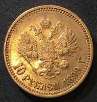 Изображение Россия 1899 г. Ф • З • Уе# 0333 • 10 рублей • червонец (золото) • Николай II • герб • регулярный выпуск • AU+