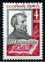 Picture of СССР 1961 г. Сол# 2589 • 4 коп. • В. Белинский, 150 лет со дня рождения • Used(ФГ) XF