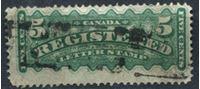 Bild von 1875 г. SC# F2 • 5 c. • заказная почта • Used VF ( кат.- $6 )