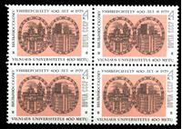 Изображение СССР 1979 г. Сол# 4935 • 4 коп. • 400-летие Вильнюсского университета • MNH OG XF • кв.блок