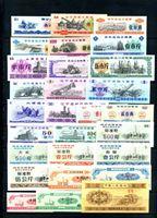 """Bild von КНР 1973-1991 гг. • продовольственные(""""рисовые"""") талоны • набор 28 шт. • UNC пресс"""