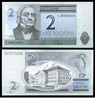 Изображение Эстония 2007 г. P# 85b • 2 кроны • анатом Карл Эрнст фон Байер • регулярный выпуск • UNC пресс
