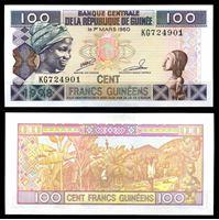 Изображение Гвинея 1998 г. P# 35 • 100 франков • сбор урожая • регулярный выпуск • UNC пресс