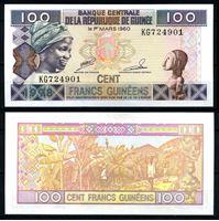Picture of Гвинея 1998 г. P# 35 • 100 франков • сбор урожая • регулярный выпуск • UNC пресс