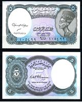 Изображение Египет 1998 г. P# 188 • 5 пиастров • Нефертити • регулярный выпуск • UNC пресс