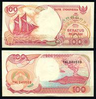 Изображение Индонезия 1992 г. (1999) P# 127g • 100 рупий • Парусный корабль • регулярный выпуск • UNC пресс