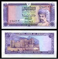 Bild von Оман 1993 г. P# 23b • 200 байз • Султан Кабус бен Саид • регулярный выпуск • UNC пресс
