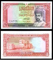 Bild von Оман 1989 г. P# 26b • 1 риал • Султан Кабус бен Саид • регулярный выпуск • UNC пресс