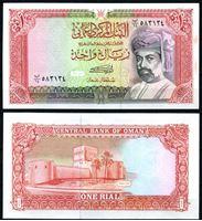 Image de Оман 1989 г. P# 26b • 1 риал • Султан Кабус бен Саид • регулярный выпуск • UNC-UNC пресс